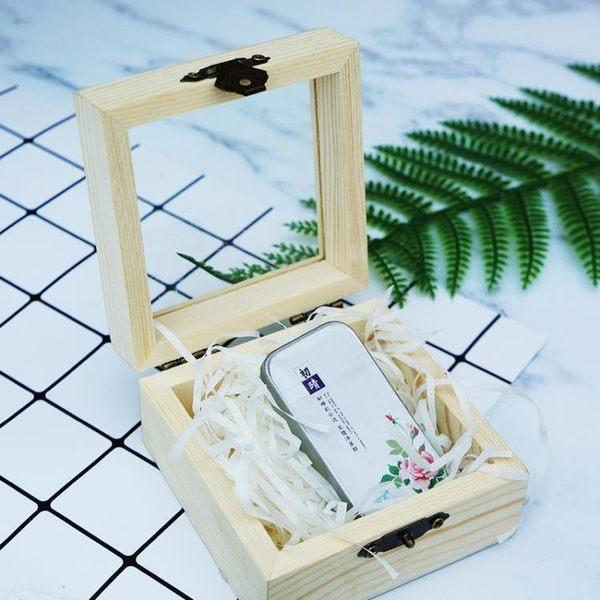 固體香水 少女心化妝品固體香膏香水禮盒裝持久淡香古風香膏閨蜜生日禮物 巴黎春天