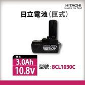 日立電池BCL1030C