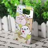 三星 Samsung Galaxy Note 5 手機殼 軟殼 保護套 海豹寶寶 小海豹