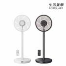 三菱 MITSUBISHI【R30J-DDA】電風扇 電扇 7枚羽根 靜音 立扇 循環扇 仰角90度 擺頭180度