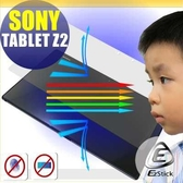 【EZstick抗藍光】SONY Xperia Tablet Z2 10吋 專用 防藍光護眼螢幕貼 靜電吸附 抗藍光