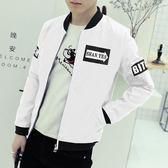 飛行夾克 男士修身帥氣夾克韓版中學生棒球衣服潮流春秋季百搭外套 米蘭街頭