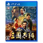 【預購】PS4 三國志 14《中文版》2020.01.16上市