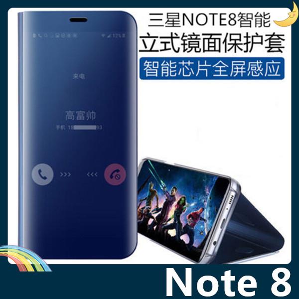 三星 Galaxy Note 8 電鍍半透保護套 鏡面側翻皮套 免翻蓋接聽 原裝同款 支架 手機套 手機殼