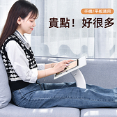 現貨快出 派凡筆記本電腦摺疊桌床上桌面通用手機支架可調節伸縮多功能