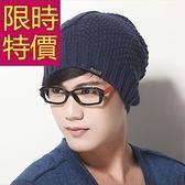 毛帽-流行時尚冬季戶外男毛線帽3色62e79【巴黎精品】