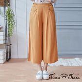 【Tiara Tiara】鬆緊腰裸踝單色長褲(藍/黃)