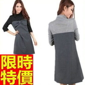 洋裝-立體蝴蝶結時尚高領拚色設計保暖修身羊毛連身裙2色63c28【巴黎精品】