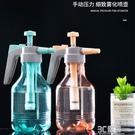 噴壺澆花家用消毒專用氣壓式高壓噴水壺園藝養花噴水器噴頭灑水壺 3C優購