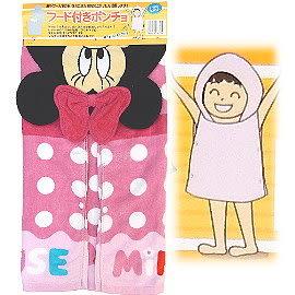 【波克貓哈日網】兒童防寒出浴巾◇米妮圖案◇《連帽設計》