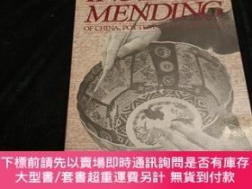 二手書博民逛書店(外文原版罕見) 孤本 Instant Mending of China, Pottery, Glass & Je