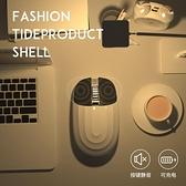 無線鼠標藍牙雙模可充電靜音無聲女生適用ipad臺式筆記本電腦通用 快速出貨