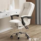 辦公椅可躺書桌椅辦公椅舒適久坐老板椅電競懶人家用座椅游戲椅子LX新品