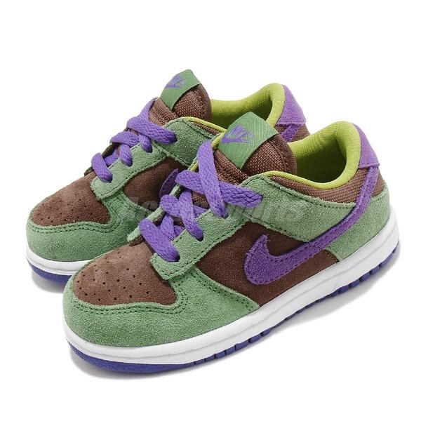 Nike SB Dunk Low SP TD Veneer 醜小鴨 童鞋 小童鞋 滑板鞋 氣墊 經典配色 【ACS】 DC8315-200