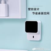 酒精消毒器 自動感應泡沫洗手液機家用壁掛式小型兒童智慧充電抑菌消毒皂液器 檸檬衣舍