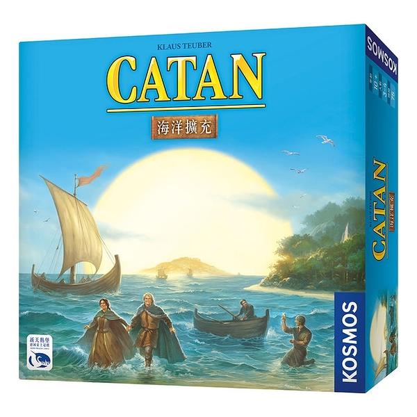 『高雄龐奇桌遊』 卡坦島 海洋擴充版 CATAN SEAFARER EXPANSION 繁體中文版 正版桌上遊戲專賣店