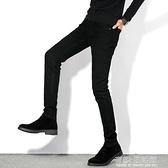 春季黑色牛仔褲男薄款修身小腳褲彈力緊身韓版潮流瘦腿休閒長褲子 有緣生活館