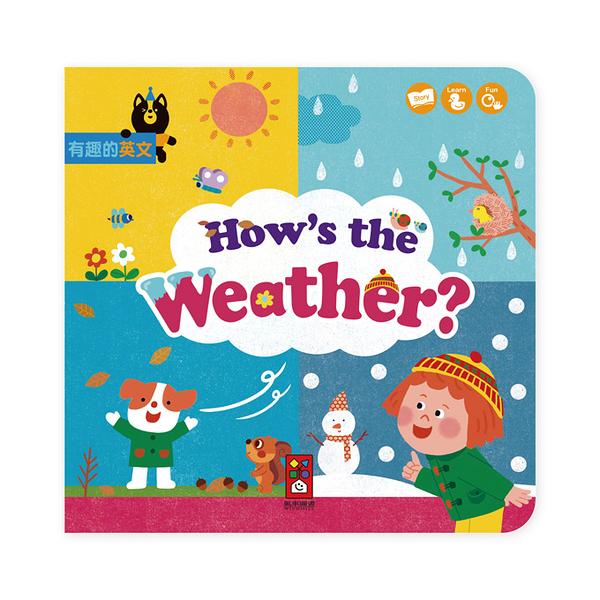 """《風車出版》How""""s the Weather?(天氣如何?)-有趣的英文 / JOYBUS玩具百貨"""