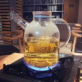 創意家用冷水壺玻璃耐熱高溫防爆1800ml大容量扎壺涼水壺帶蓋套裝