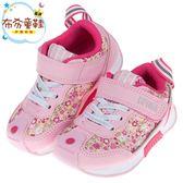 《布布童鞋》日本IFME碎花粉流線透氣兒童機能運動鞋(15~19公分) [ P8S202G ]