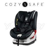 英國 COZY N SAFE 安可仕 圓桌武士系列 亞瑟王 0-12歲 ISO-FIX 汽座-黑色