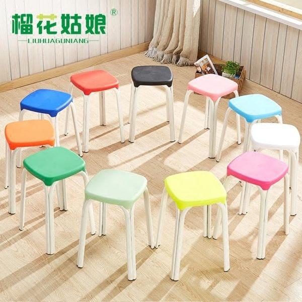 618好康又一發塑膠凳子加厚成人家用餐桌高凳時尚創意小椅子現代簡約客廳高板凳jy