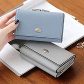 韓版時尚簡約三折個性卡包女士錢夾皮包皮夾