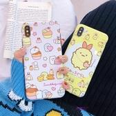 日本卡通角落生物可愛iPhoneXs max手機殼XR蘋果8/7plus軟殼6s女