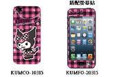 (免運)美樂蒂- iPhone 5 5S iPhone SE 彩繪保護殼+螢幕貼組 KU-103+203