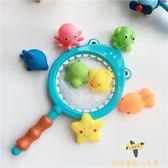 寶寶洗澡玩具兒童嬰兒戲水玩具鯊魚軟膠玩水游泳男孩撈魚漁網