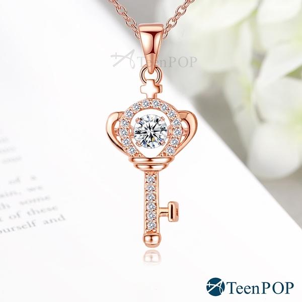 925純銀鎖骨鍊 ATeenPOP 啟動幸福 跳舞石項鍊 鑰匙 情人節禮物