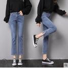 八分牛仔褲女夏季寬鬆直筒高腰2021春裝新款小個子開叉煙管九分褲