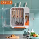免打孔碗筷鍋鏟收納盒瀝水碗柜壁掛帶蓋廚房用品碗盤刀架收納箱 一米陽光