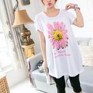 新款 百搭甜美花朵 露肩中長款T恤 A0011 ◆ 韓妮小熊