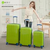 ALAIN DELON 亞蘭德倫 時尚摩登撞色 行李箱 旅行箱(清新綠-三件組)