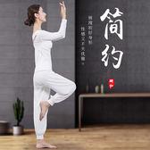 春夏新款白色黑色瑜伽服套裝燈籠褲練功健身舞蹈服錶演服顯瘦女