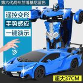 推薦超大感應變形遙控汽車金剛機器人兒童玩具男孩充電動賽車禮物耐摔(滿1000元折150元)