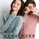【7656】秋冬必備彈力修身短版V領針織外套 罩衫(多色可選/M-XL)