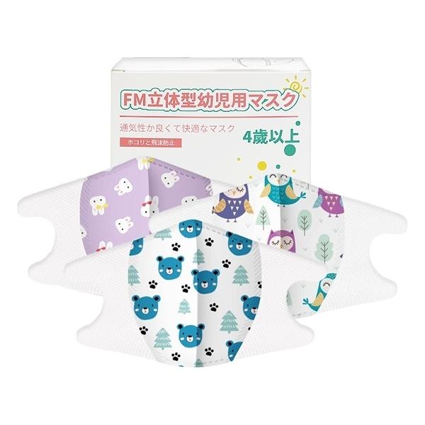 時尚3D立體兒童口罩(50入) 款式可選【小三美日】4歲以上適用