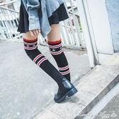 過膝靴 襪子鞋新款過膝長靴子長筒彈力靴中跟粗跟透氣靴子女 店慶大下殺
