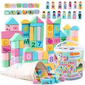 兒童積木玩具1-2周歲女孩男孩寶寶3-6歲木制木頭拼裝積木益智玩具 萬聖節8折