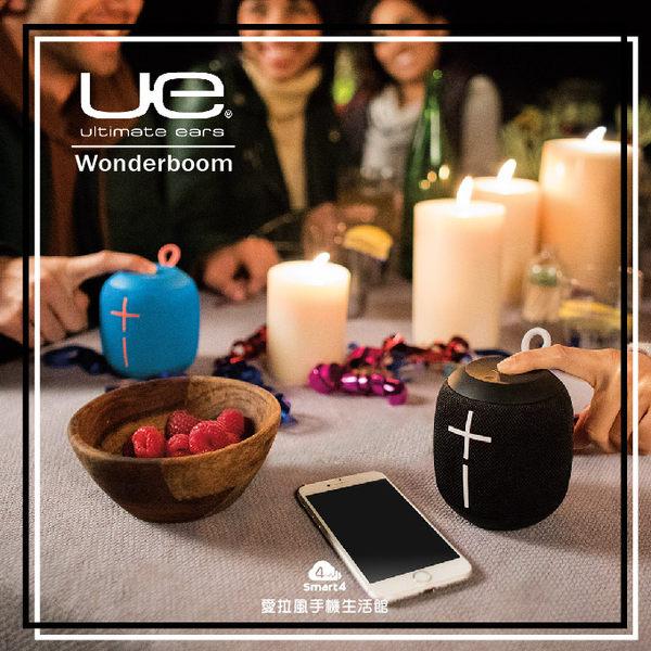 【愛拉風 X 藍牙喇叭】 限時特價 UltimateEars UE Wonderboom 黑 藍 防水攜帶式 野餐露營