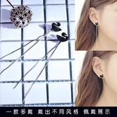 耳環女長款氣質韓國耳墜個性純銀簡約百搭耳釘網紅耳夾無耳洞耳飾 韓小姐