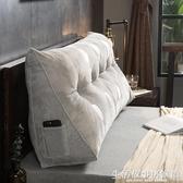 全棉床頭靠墊三角雙人沙發大靠背軟包可拆洗榻榻米床上公主長靠枕YTL Life Story