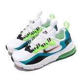 Nike 休閒鞋 Air Max 270 RT SE PS 白 綠 藍 氣墊 童鞋 【ACS】 CW2211-300