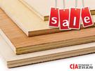 木板 實木 代客裁切 詢問專區 木心板 艾格板 夾板 合板 板材 修繕裝潢 DIY 木作 手工藝 空間特工