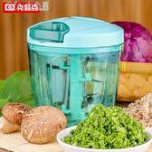 家用餃子餡碎菜機多功能碎菜器小型手動絞菜機手拉式絞餡機「七色堇」