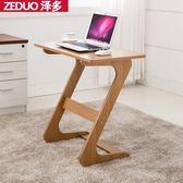 小型電腦桌台式家用懶人床上床邊桌臥室簡約小戶型寫字台簡易書桌WY 萬聖節禮物