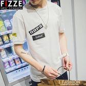 夏季男裝短袖t恤白色修身韓版圓領上衣服印花半袖男打底衫夏潮流-Ifashion