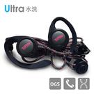 【TOPLAY聽不累】懸浮式水洗運動耳機 防水耳機 螢光紅 HW-302
